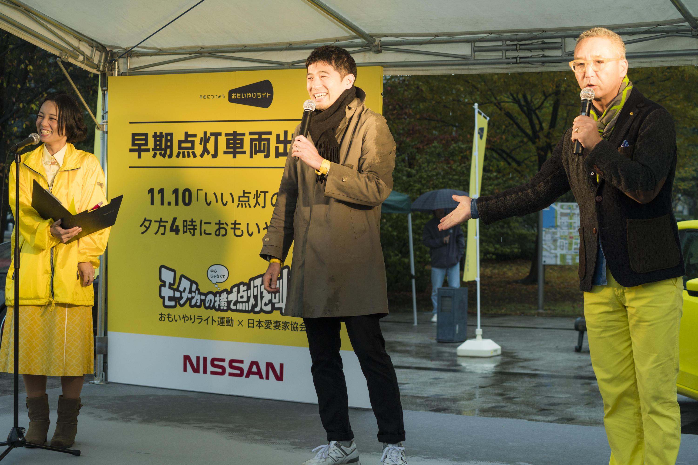 http://www.omoiyari-light.com/MEDIA/upload/22672815208_78f57e2c78_o.jpg