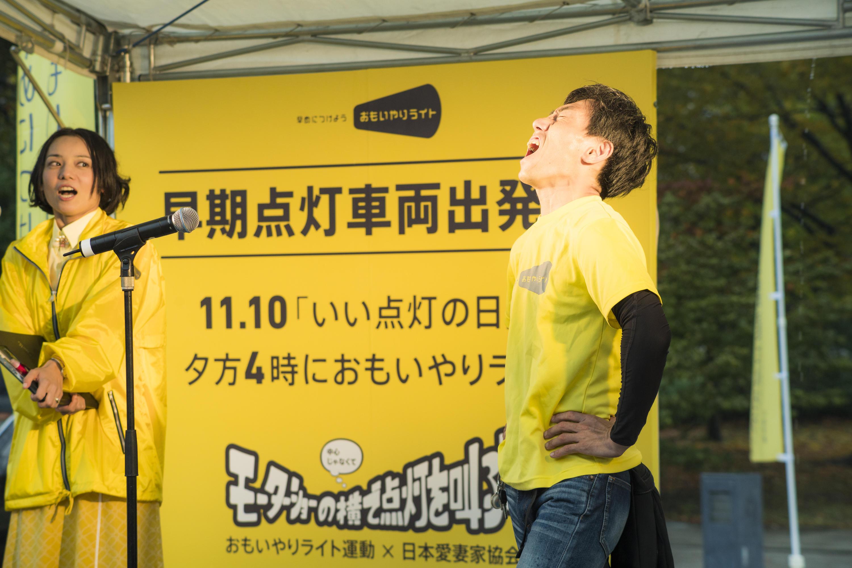 http://www.omoiyari-light.com/MEDIA/upload/22672849347_dc691a2d8d_o.jpg