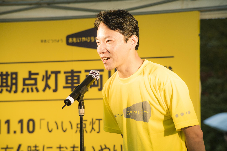 http://www.omoiyari-light.com/MEDIA/upload/22698901069_c366199ff8_o.jpg